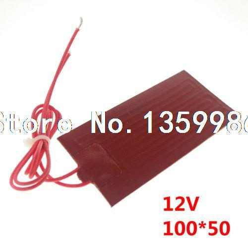 12V 20W 100mm*50mm Silicon Band Drum Heater Oil Biodiesel Plastic Metal Barrel 110v 1740mm 125mm silicon band drum heater oil biodiesel plastic metal barrel electrical wires