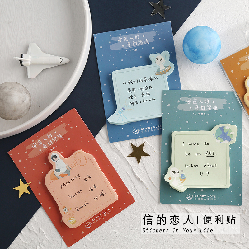 30 Sheets/pack Universe Planets Memo Pad N Times Sticky Note Paper Korean Stationery Planner Stickers Notepads School Office