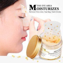 Gold Osmanthus Fragrans Eye Mask Collagen Gel Patch  Eyes Skin Care Remove Dark Circles Lifting Firming Serum in stock