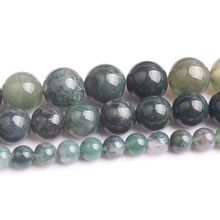 Lan Li fashion natural Jewelry green Aquatic agates stones loose beads DIY woman bracelet necklace ear stud and accessories