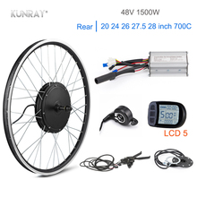 Electric Bike Conversion Kit 1500W 48V Motor Wheel 20 24 26 27.5 inch 700C Brushless DC Hub Motor for Rear Wheel KT LCD5 Display