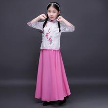 Nuevo Diseño de Rosa Chino Folk Dance Ropa del Funcionamiento Guzheng Hanfu Traje Chino Hanfu Tradicional