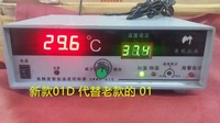 100% nuevo original auténtico HWMK-01D en lugar de HWMK-01 HWMK01D sensor