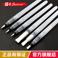 6 Pcs FREE Shipping Superior Stabilo Pilot Lms Not Sakura Pentel Waterbrush Water Tank Calligraphy Brush Pen Watercolor