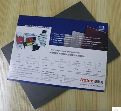 3pcs/lot  Trodat Rubber Sheet  297*210*2.3mm    A4 Size  Dark Grey  For Laser Engraving Machine  Free Shipping