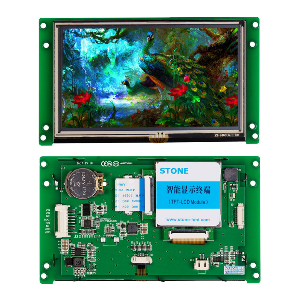 5.0 inch Resistive Touch Screen with Program + Software for Equipement Control Panel