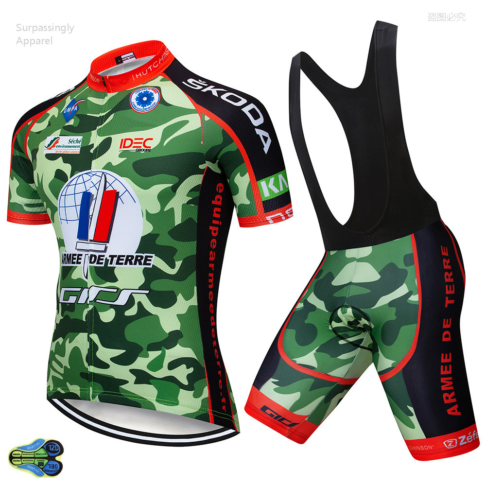 UCI 2019 Tour Team Cycling Clothing Camouflage Bike Jersey Ropa Bicycling Short Sleeve Pro Cycling Jerseys 12D Bibs Shorts SetUCI 2019 Tour Team Cycling Clothing Camouflage Bike Jersey Ropa Bicycling Short Sleeve Pro Cycling Jerseys 12D Bibs Shorts Set