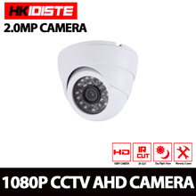HD 1080P AHD Camera Dome IR Night Vision AHD P2P Android iPhone View 2MP CCTV Security Indoor Camera