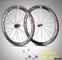 ultralight Full carbon four sealed bearing hub 50mm carbon fiber road 700C wheelset wheels riding magic color sticker rim