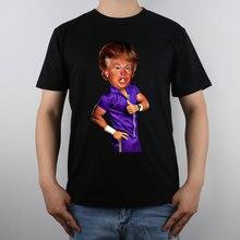 Donald Trump Funny Clip Art T shirt New Design High Quality