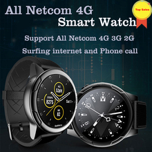 цена 2019 4G sport Smart Watch Android 7.1 3+32GB WIFI 1.6inch 2MP Camera Heart Rate IP67 Waterproof GPS smartwatch Men women pk x360