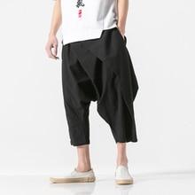 Мужские модные повседневные штаны-кимоно с заниженным шаговым швом, мужские свободные штаны с эластичной резинкой на талии, широкие брюки, уличная одежда, хип-хоп штаны-шаровары