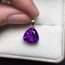 11*11mm 7.5ct gold 0.74g special price  fine jewelry 18k rose gold Uruguay origin natural Amethyst  pendant necklace