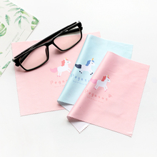 Travel Accessories Glasses Sunglasses Screen Cleaning Cloth Strument Suede Portable Women Packing Organizers Dropshipping