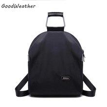 Горячие продажи дизайнер высокого качества ИСКУССТВЕННАЯ кожа женщины рюкзак студентов колледжа сумки моды черный большой емкости дамы дорожные сумки