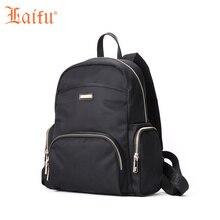 Laifu нейлоновый рюкзак студент школьный водостойкие туристические рюкзаки для женщин и девочек-подростков, (черный/фиолетовый)