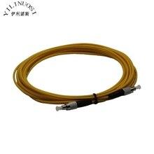 Myjet JA-3216XR35 1000cm Fiber Optic Cable