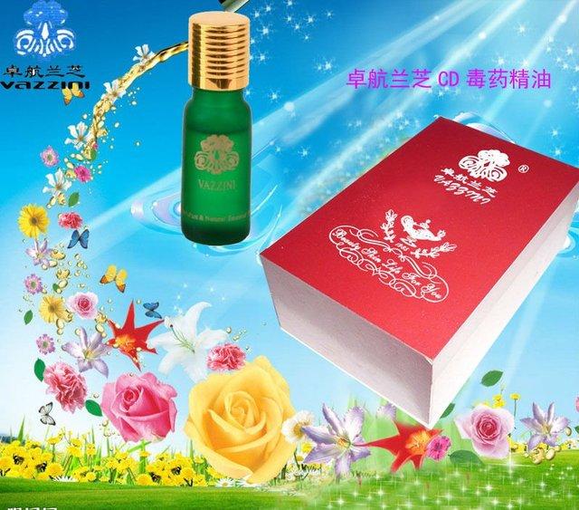Super!! Vazzini 10ML skin/body detoxification/care compound essential oil-- FREE SHIPPING (F5)