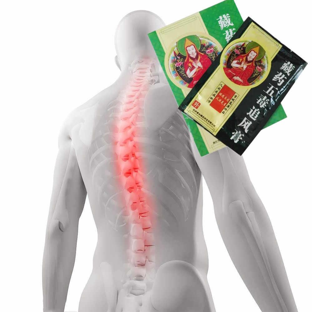 MIYUELENI Pubescent holly корень боли в спине Акупунктура эфирное масло ревматические ноги замороженные плечи остеоартрит кости шпоры