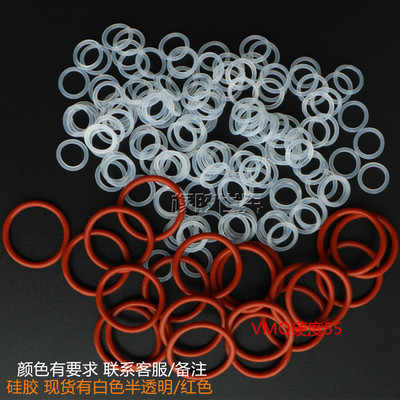 100PCS Silicone type O ring high temperature non-toxic sealing ring / wire diameter 1MM outer diameter 4/4.5/5/6/7/8/9/9.5/10/11