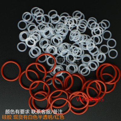 100PCS Silicone type O ring high temperature non-toxic sealing ring / wire diameter 1MM outer diameter 4/4.5/5/6/7/8/9/9.5/10/11 100pcs 3 4 5 6 7 8 10 12 14 16 18 20mm inner diameter cable wiring rubber grommets gasket ring wire protective loop black white