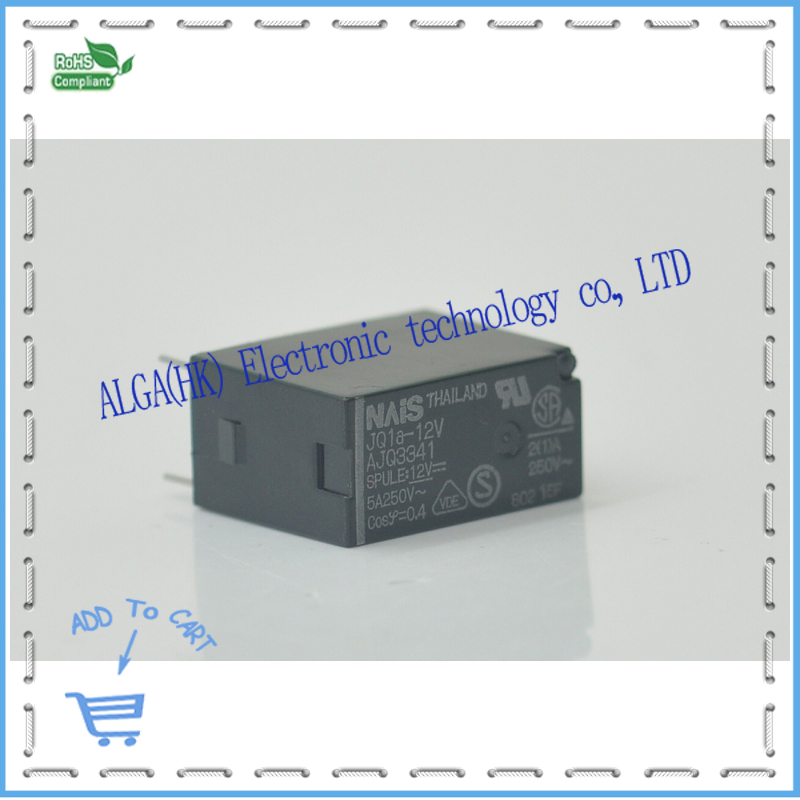 JQ1A-12V/JQ1A12V AJQ3341 12V new original relay spot double crown to ensure quality.