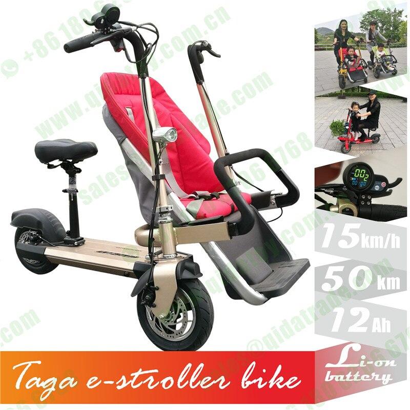 Electric 50km taga bike stroller mother baby e scooter Motorized baby stroller