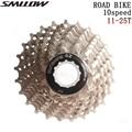 SUNSHINE-SZ дорожный велосипед 10s кассета 11-25 T запчасти для велосипеда 10s 20S 10 скоростной маховик для деталей 5600 5700 105 K7 rival