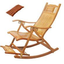 Modern Foldadble Bamboo Rocking Chair Recliner with Foot Rest Indoor/Outdoor Lounge Deck Chair Bamboo Furniture Reclining Rocker