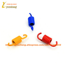 Modify High Performance GY6 125cc 150cc Racing Clutch Spring Repair Scooter Engine Parts Wholesale GZXTH GY6125