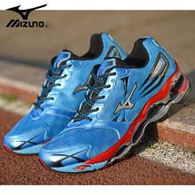 low priced 97c7a ebbfe Buy mizuno wave prophecy 2 and get free shipping on ...