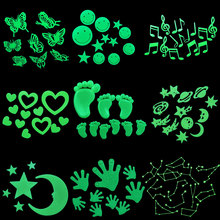 Hot Sell Funny Novel Glowing Children Toys Fashion Glow in the Dark Hot Toys Fluorescent Plastic Baby Toys For Children Gift FL