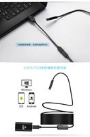 5M 7M 8mm Endoscope Camera USB Android Endoscope Waterproof 6 LED Borescope Inspection Camera For Android