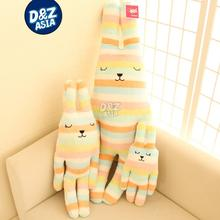 Warm plush rabbit super cute rabbit plush doll free shipping