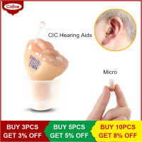 Cofoe CIC Hearing Aids Invisible Ear Hearing Aid Mini Sound Amplifier Digital Listening Aids for the Hearing impaired Patient