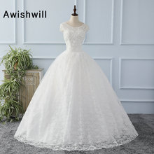Cheap Short Sleeves Ball Gown Lace Beaded Wedding Dresses 2017 White Ivory Bridal Wedding Gowns Vestido De Noiva