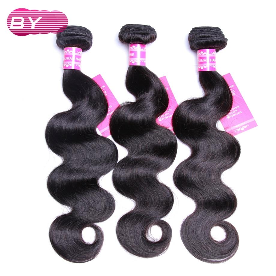 BY Brazilian Body Wave Non Remy Human Hair Bundle Pre bleached For Hair Salon Super Low
