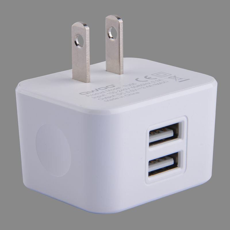 A duplex large current rapid intelligent smart usb font b charger b font Mobile phone font