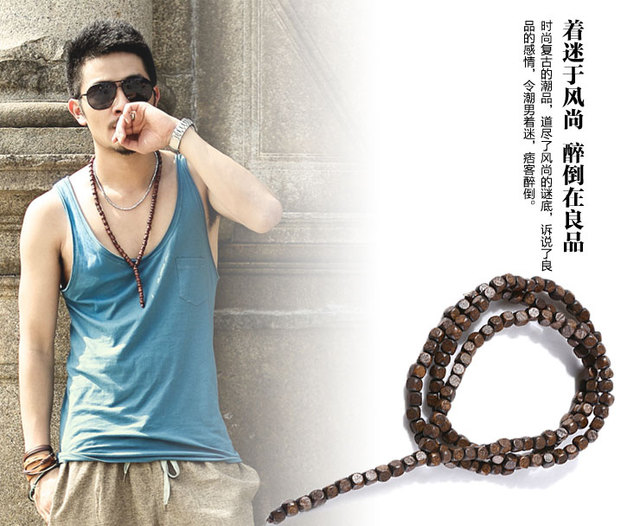 Unique Wooden Necklace Men New Fashion Design Jewelry Brown Wood Pendant  SI07