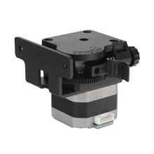 ANYCUBIC Kit de accesorios de actualización de impresora 3D para I3 Mega/Mega S, con soporte de Material extrusor, Kit mecánico de Metal completo