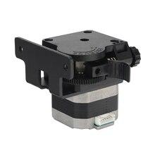 AnycubicためI3メガ/メガs 3Dプリンタ押出機でアップグレードキット材料ホルダーフルメタルシャープペンシルキット