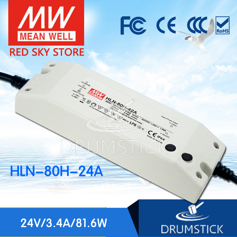 цена на Original MEAN WELL HLN-80H-24A 24V 3.4A meanwell HLN-80H 24V 81.6W Single Output LED Driver Power Supply A type
