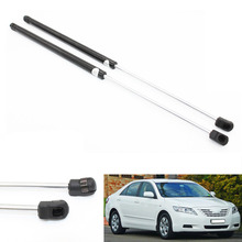 2pcs  Front Bonnet Hood Gas Charged Gas Struts Lift support For Toyota Camry  2007 2008 2009 2010 2011