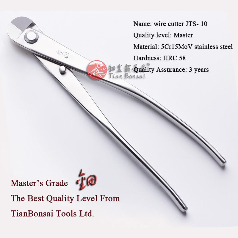 205 mm wire cutter master quality level 5Cr15MoV Stainless Steel bonsai tools made by TianBonsai
