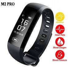 M2 Pro Smart Браслет Фитнес часы-браслет сердечного ритма Мониторы крови кислородом интеллектуальные непогоды 50 слова PK Xiaomi Mi band 2