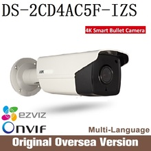 Hikvision original English Version DS-2CD4AC5F-IZS Ip Camera smart Cctv Bullet 1080p Poe Ip67 da hua H265 WDR Onvif RJ45