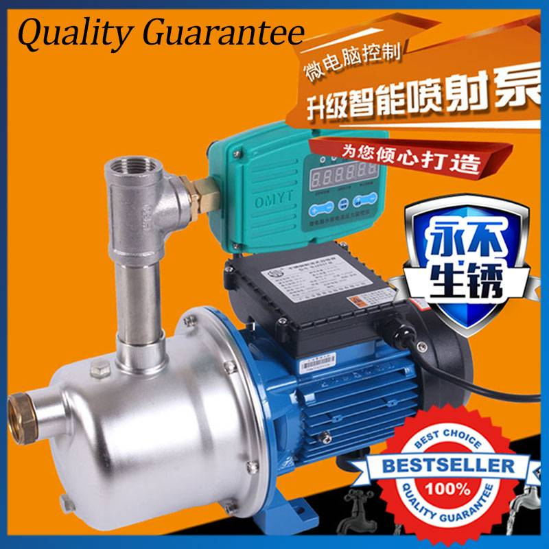 220V/50HZ Hot And Cold Water Booster Pump Automatic Centrifugal Pump With Miniature computer fair price 2 inch inline water booster pump use japanese imported bearing booster pump 220v