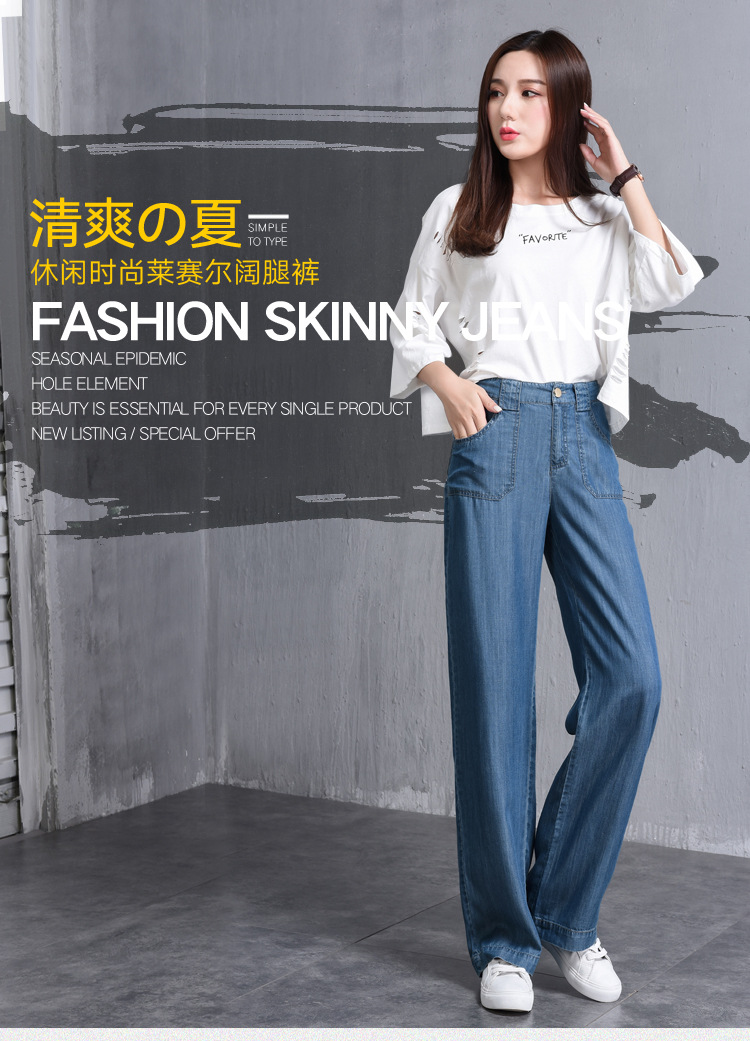 Wide High Jeans Pants 5