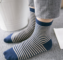 5 Pair Wholesale 2016 Fashion Classic New Men Socks Striped Letter Printed Mid-Tube Leisure Breathable Sweat absorption Hosiery
