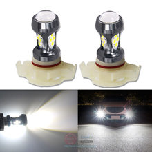 HSUN 2Pcs PSX24W Led Bulbs For Cars Daytime Driving Fog Lights CSP Chip Super Bright 6000K White Lighting High Power Lamp(China)